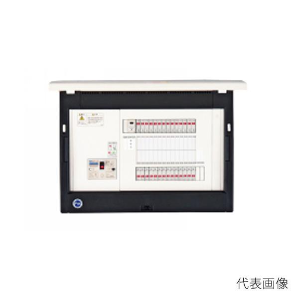 【送料無料】河村電器/カワムラ enステーション 保安灯付 ENR-L ENR 7240-L
