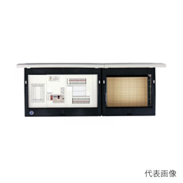 【送料無料】河村電器/カワムラ enステーション 太陽光発電 EL5T EL5T 5180-33