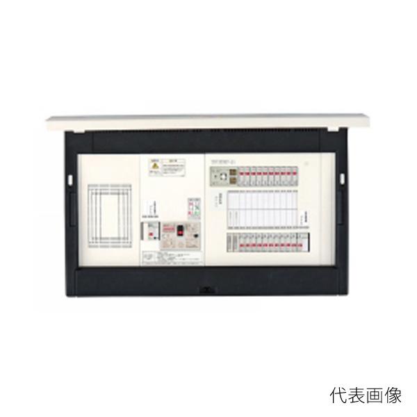 【送料無料】河村電器/カワムラ enステーション 太陽光発電 EL5T EL5T 5300-33