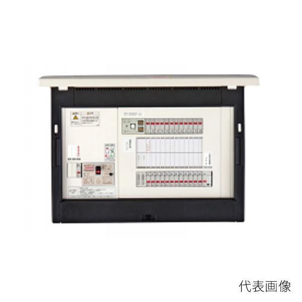 【送料無料】河村電器/カワムラ enステーション 太陽光+自家用発電 EN3T EN3T 7400-3