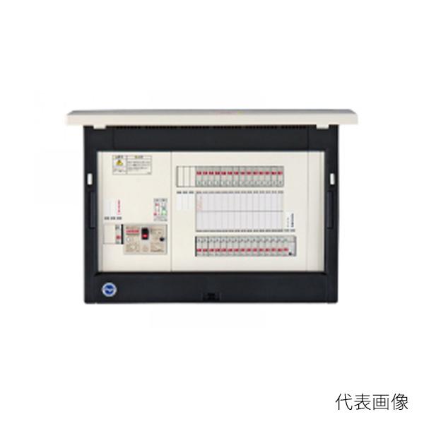 【送料無料】河村電器/カワムラ enステーション 太陽光発電+オール電化 EN2T EN2T 1320-33