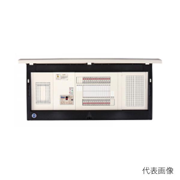 【送料無料】河村電器/カワムラ enステーション 分岐横一列・太陽光発電対応 ELET ELET 6180-3