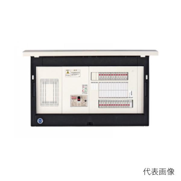 【送料無料】河村電器/カワムラ enステーション 機器スペース付 ELF ELF 4200