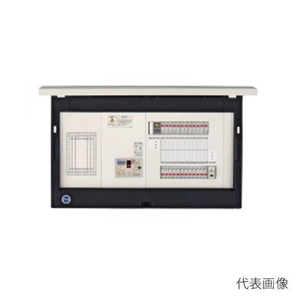 【送料無料】河村電器/カワムラ enステーション 機器スペース付 ELF ELF 7262