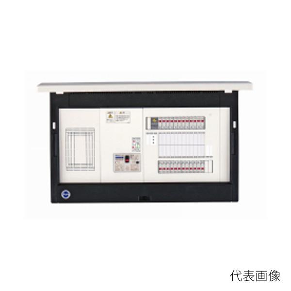 【送料無料】河村電器/カワムラ enステーション 機器スペース付 ELF ELF 6240