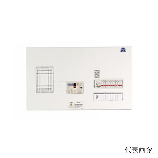 【送料無料】河村電器/カワムラ enステーション 分岐横一列・太陽光発電+オール電化 ELE2T ELE2T 4082-32