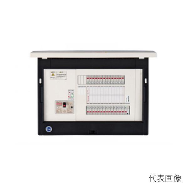 【送料無料】河村電器/カワムラ enステーション 太陽光発電+オール電化 EN2T-B EN2T 5160-33B