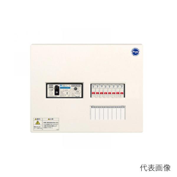 【送料無料】河村電器/カワムラ enステーション 分岐横一列タイプ ENE ENE 3060