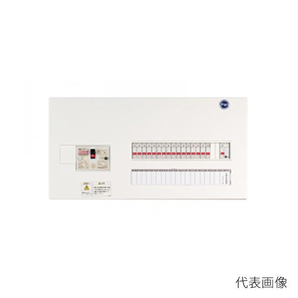 【送料無料】河村電器/カワムラ enステーション 分岐横一列・太陽光発電対応 ENET ENET 6126-3