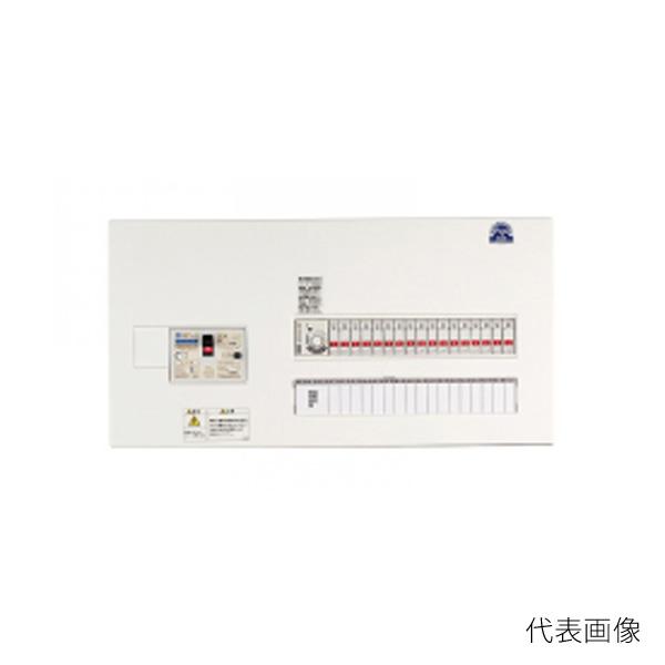 【送料無料】河村電器/カワムラ enステーション 分岐横一列・過電流警報付 ENER-M・ENER-N ENER 6090-M