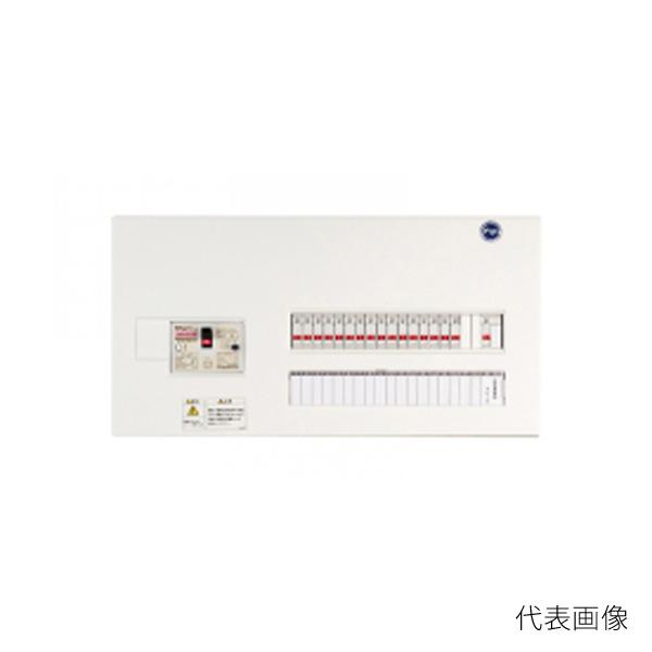 【送料無料】河村電器/カワムラ enステーション 分岐横一列・ガス発電・燃料電池対応 ENEG ENEG 6224