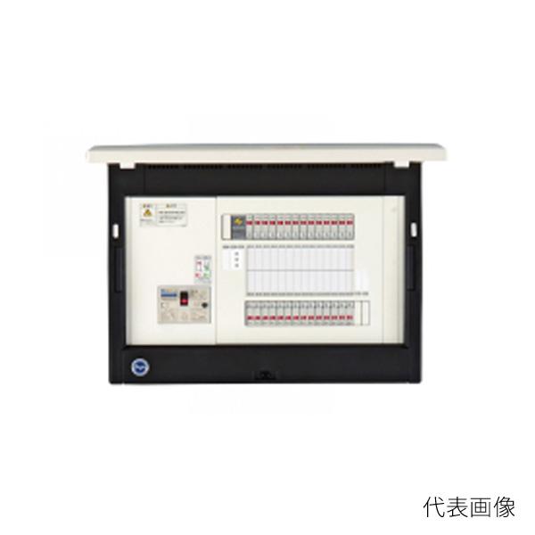 【送料無料】河村電器/カワムラ enステーション 避雷器付 ENR-H ENR 7280-H