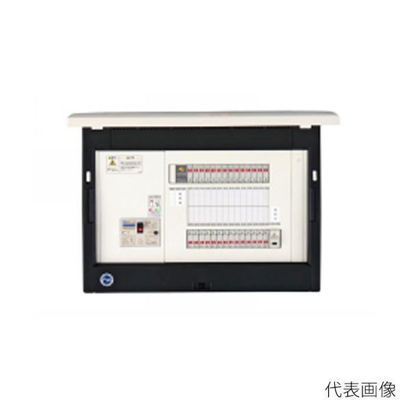 【送料無料】河村電器/カワムラ enステーション 避雷器+保安灯付 ENR-HL ENR 6160-HL