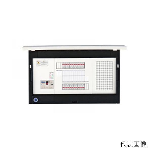【送料無料】河村電器/カワムラ enステーション 機器スペース付 ENF ENF 4142