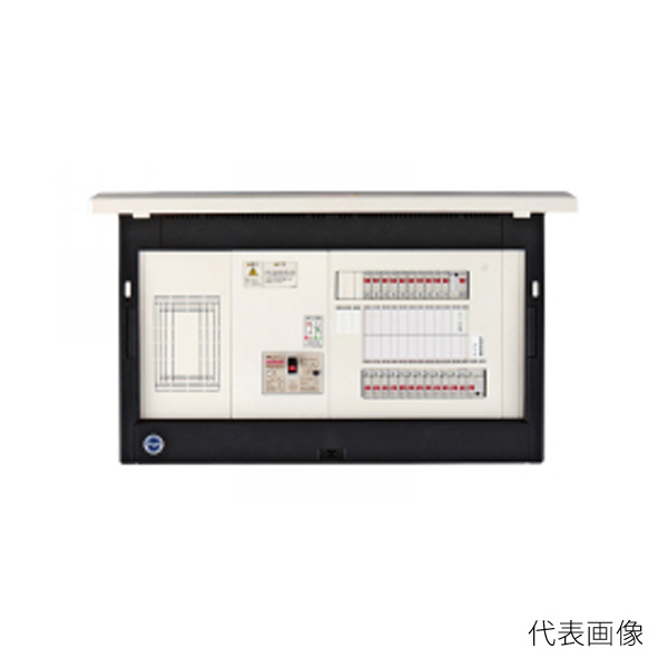 【送料無料】河村電器/カワムラ enステーション 太陽光+オール電化+EV充電 EL2T-V EL2T 7340-33V