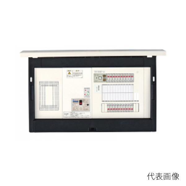【送料無料】河村電器/カワムラ enステーション 太陽光発電+EV充電 ELT-V ELT 6180-3V