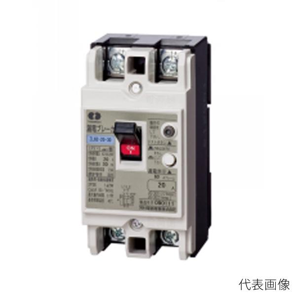 河村電器/カワムラ 漏電ブレーカー ZL ZL 63-40-15