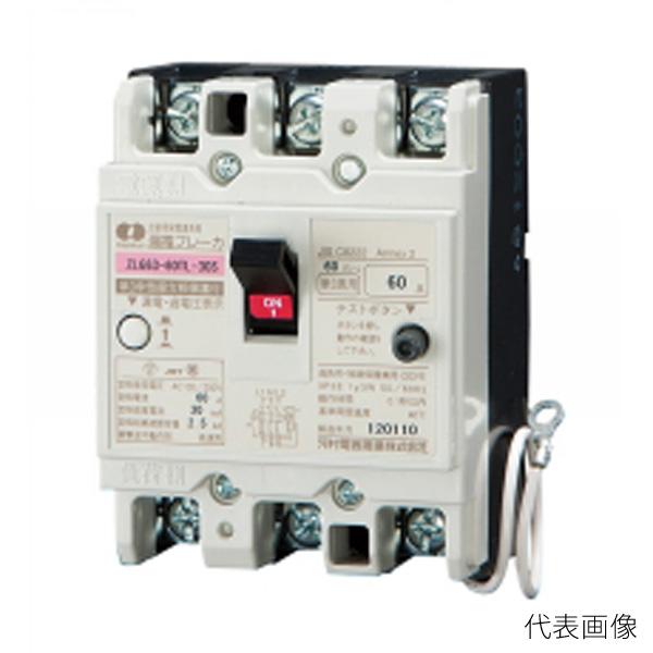 河村電器/カワムラ 漏電ブレーカー 自家用発電連系用 ZLG-S ZLG 63-30TL-30S