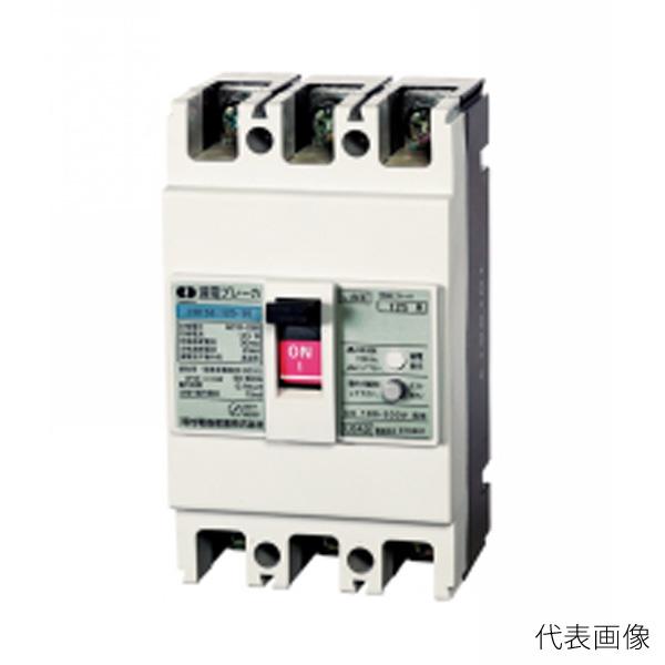 【送料無料】河村電器/カワムラ 漏電ブレーカー ZR ZR 152-125-30