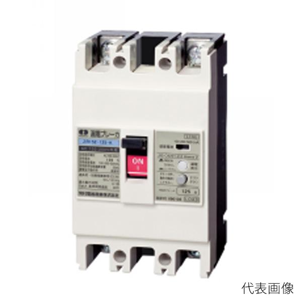 【送料無料】河村電器/カワムラ 漏電ブレーカー ZR ZR 153-120-K
