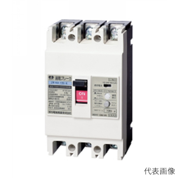 【送料無料】河村電器/カワムラ 漏電ブレーカー ZR ZR 153-125-K