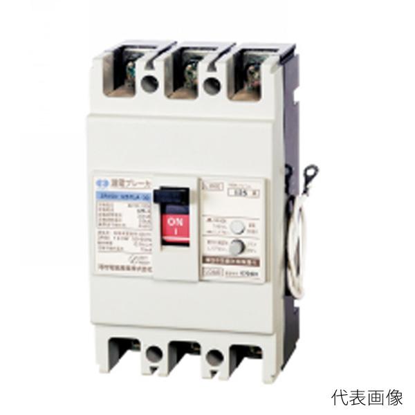 【送料無料】河村電器/カワムラ 漏電ブレーカー 単3中性線欠相保護付 ZR ZR 153-125TLA-K