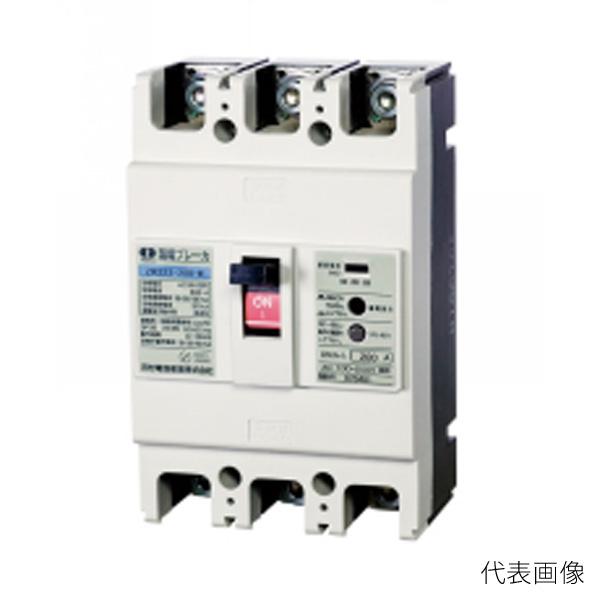 【送料無料】河村電器/カワムラ 漏電ブレーカー ZR ZR 223-125-30