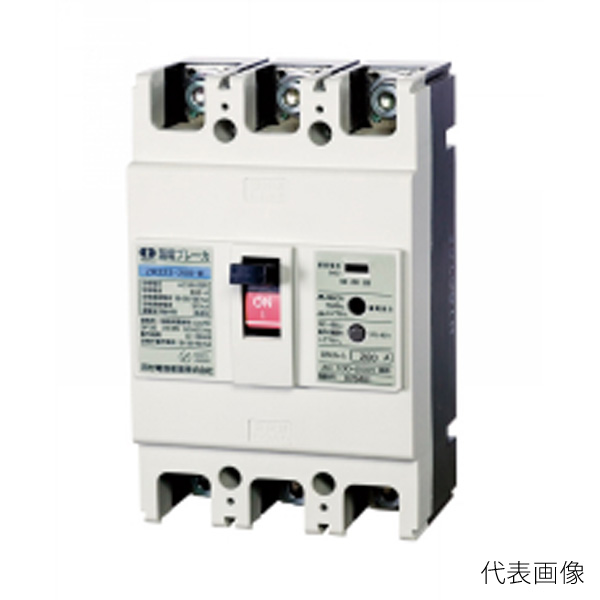 【送料無料】河村電器/カワムラ 漏電ブレーカー ZR ZR 223-225-K