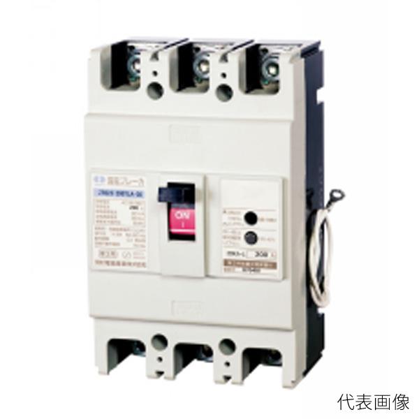 【送料無料】河村電器/カワムラ 漏電ブレーカー 単3中性線欠相保護付 ZR ZR223-125TLA-30