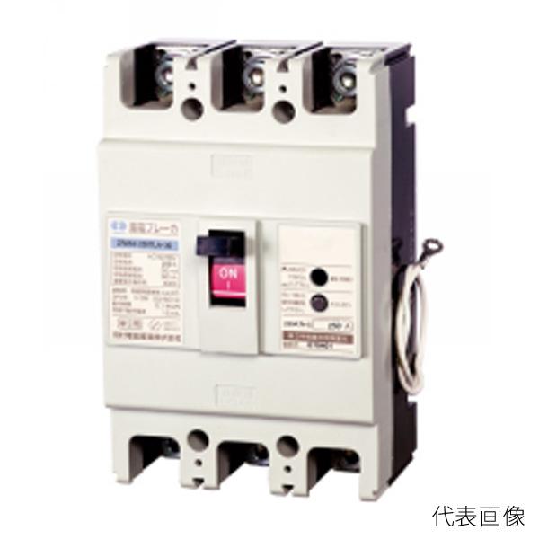【送料無料】河村電器/カワムラ 漏電ブレーカー 単3中性線欠相保護付 ZR ZR 253-250TLA-K