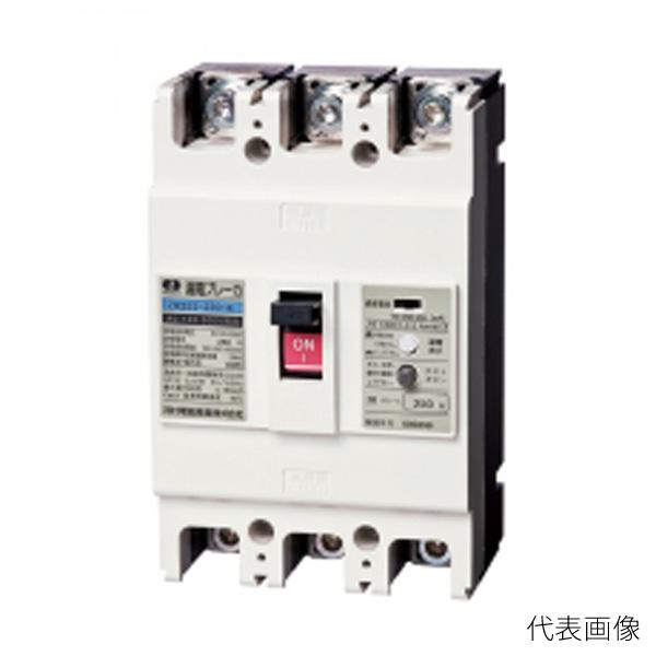 【送料無料】河村電器/カワムラ 漏電ブレーカー 単3中性線欠相保護付 ZR ZR253-250TLA-30
