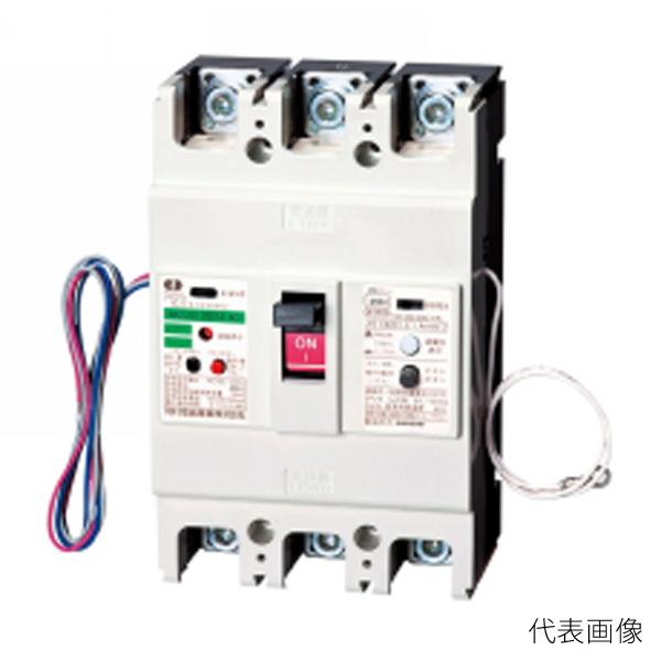 【送料無料】河村電器/カワムラ ノーヒューズブレーカー 漏電警報付 NRZ NRZ253-250TA-KD