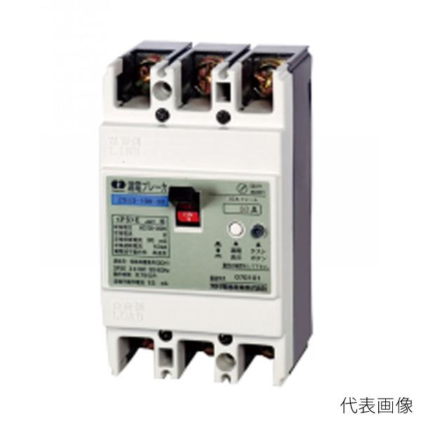 河村電器/カワムラ 漏電ブレーカー ZS ZS 52-15-30