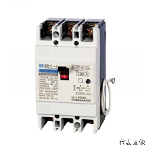 【送料無料】河村電器/カワムラ 漏電ブレーカー 単3中性線欠相保護付 ZS ZS103-60TLA-100
