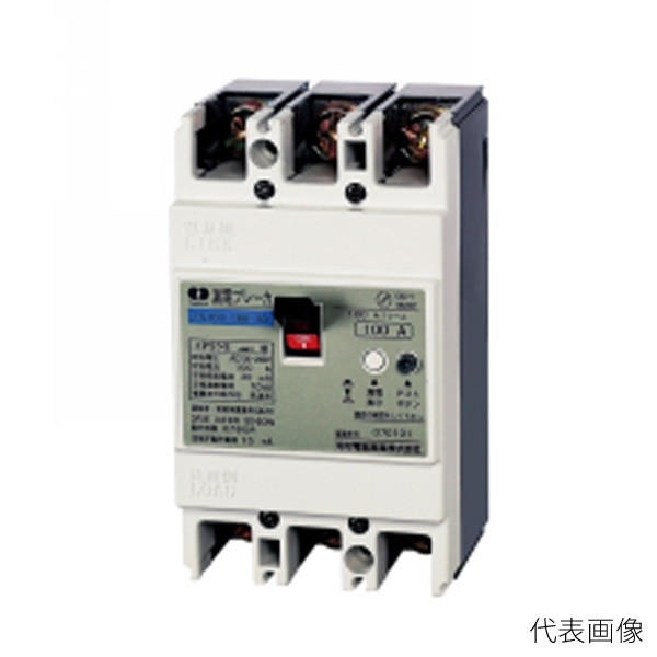 【送料無料】河村電器/カワムラ 漏電ブレーカー ZS ZS 102-75-100