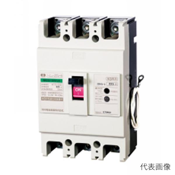 【送料無料】河村電器/カワムラ ノーヒューズブレーカー 単3中性線欠相保護付 NR NR 223-125TLA
