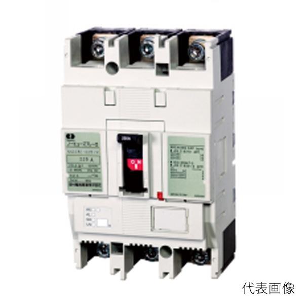 【送料無料】河村電器/カワムラ ノーヒューズブレーカー NX-E NX 222E-125FW