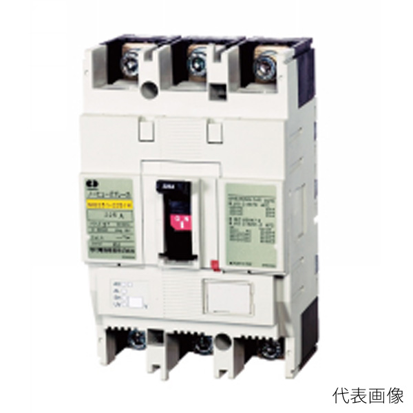 【受注生産品】【送料無料】河村電器/カワムラ ノーヒューズブレーカー NX-S NX 222S-175FW