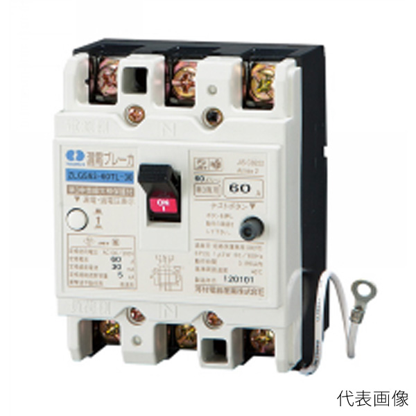 河村電器/カワムラ 漏電ブレーカー 単3中性線欠相保護付 ZLGS ZLGS 63-30TL-30