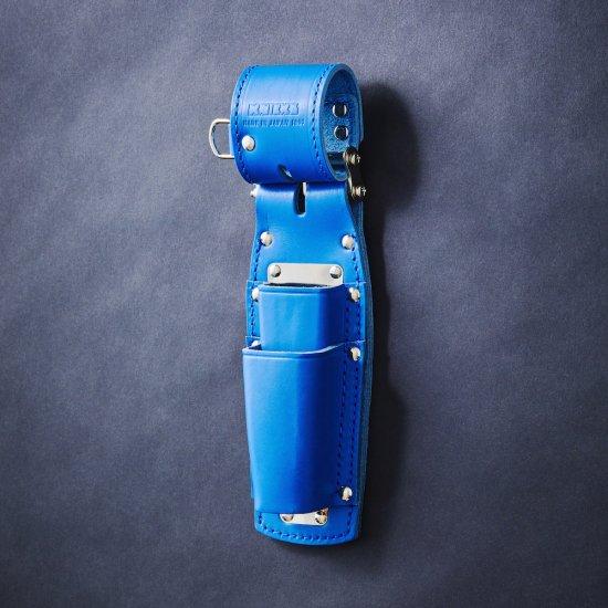 【送料無料】【代金引換不可】【後払い不可】KNICKS・ニックス チェーン式ペンチホルダー 8・9インチ対応 2段 SUSプレート付 ブルー KBL-201PLLSDX