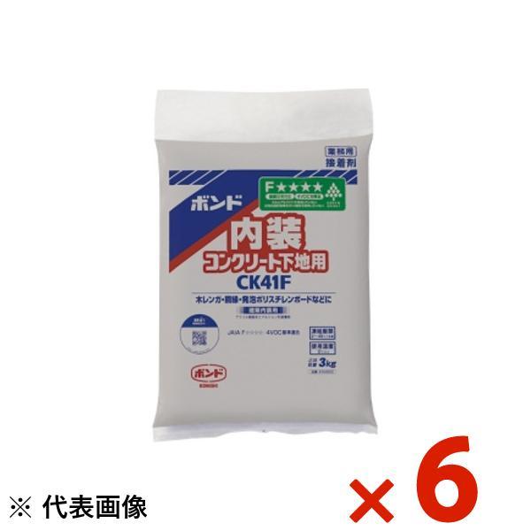 【送料無料】コニシ ボンドCK41F 3kg まとめ買い 1箱6本 #04900