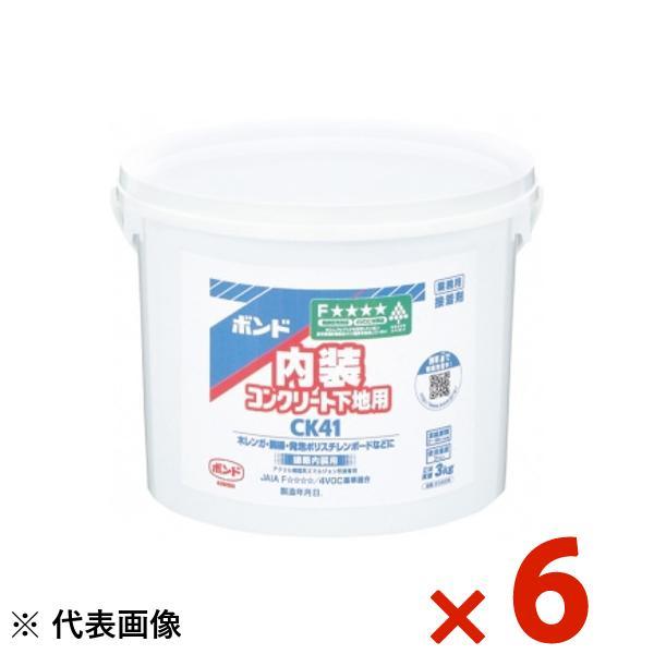 コニシ ボンドCK41 3kg まとめ買い 1箱6本 #04938