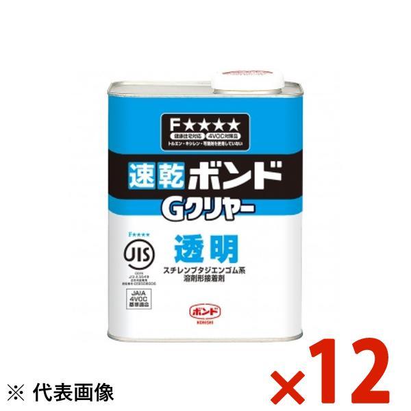 【送料無料】コニシ ボンドGクリヤー 1kg まとめ買い 1箱12本 #44227