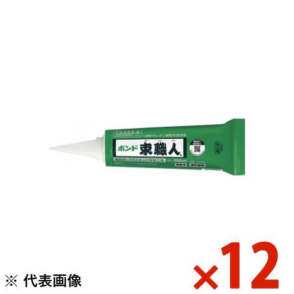 【送料無料】コニシ ボンド束職人 500ml まとめ買い 1箱12本 #44546