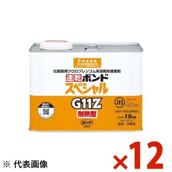 【送料無料】コニシ ボンドG11Z速乾 1.5kg まとめ買い 1箱12本 #43137