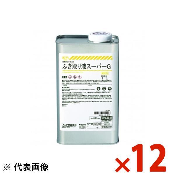 【送料無料】コニシ ふき取り液スーパーG 1L まとめ買い 1箱12本 #05165