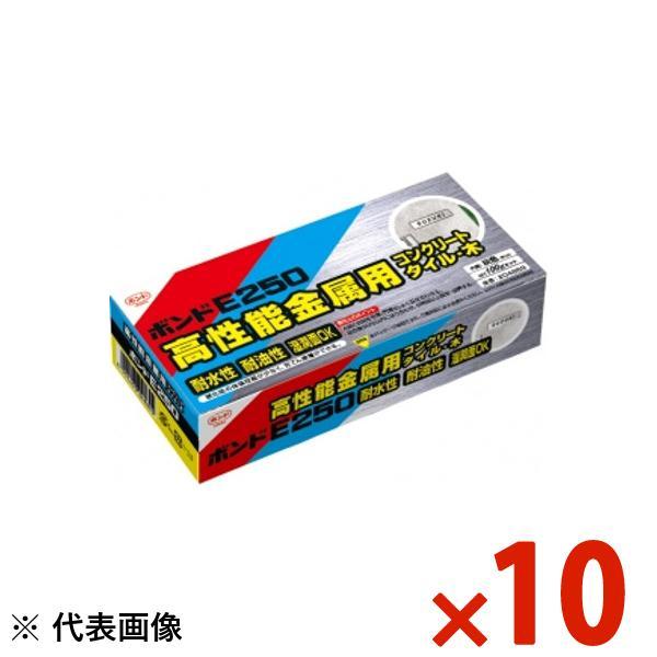 コニシ ボンドE250 100gセット まとめ買い 1箱10本 #04869