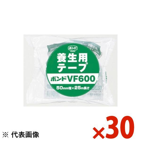 【送料無料】コニシ ボンド 養生用テープ VF600 50mm幅×25m長 まとめ買い 1箱30本 #04787