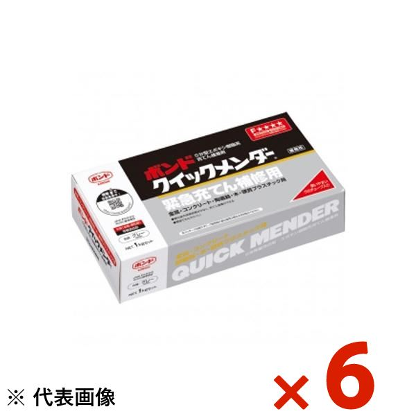 【送料無料】コニシ ボンドクイックメンダー 1kgセット BQM1 まとめ買い 6セット #45517