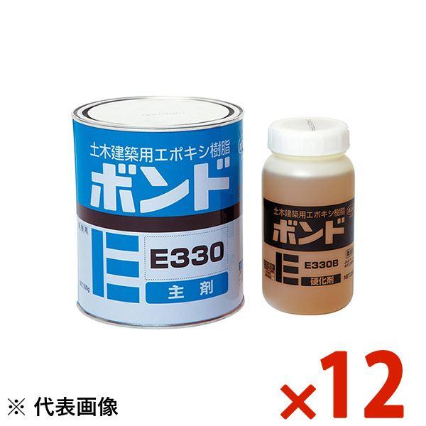 【送料無料】コニシ ボンドE330 750gセット まとめ買い 12セット #45957